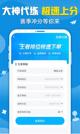 交易猫手游交易app