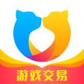 交易猫手游交易平台官网app