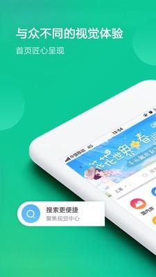 春秋旅游app官网下载