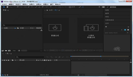 after effects cc官方版