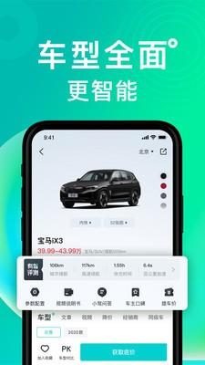 有驾app最新版本下载