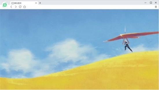 360浏览器电脑版