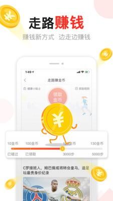 东方头条最新版本app下载