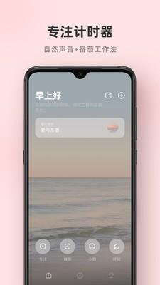 潮汐app安卓版下载