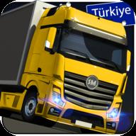 货车模拟器2019:土耳其中文版