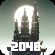 2048时代:世界城市建设无限内购