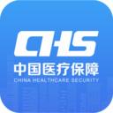 国家医保服务平台app官方版