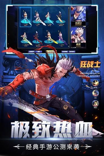 神陵武装九游版