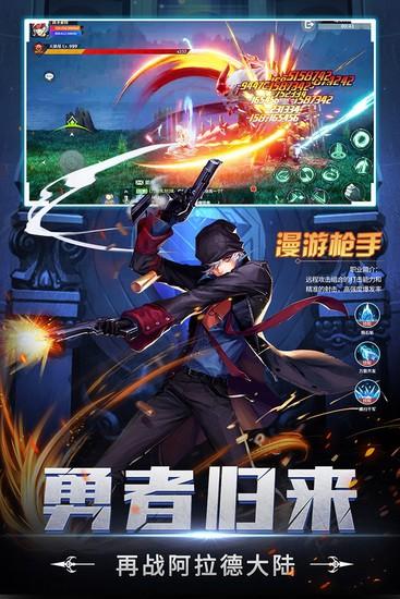 神陵武装手游九游版