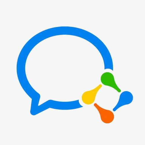 企业微信官方最新版安卓版