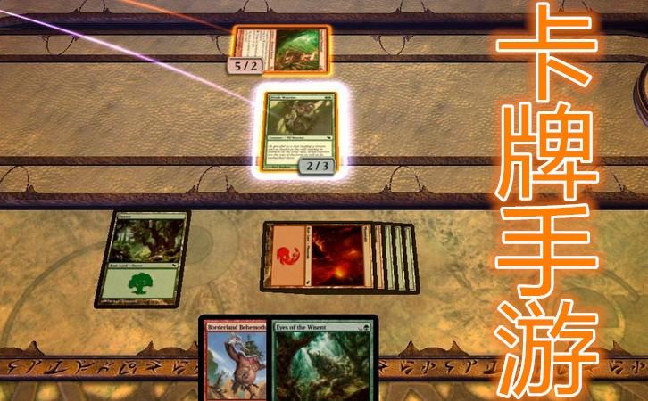 好玩的卡牌游戏推荐手游_比较好的卡牌类手游