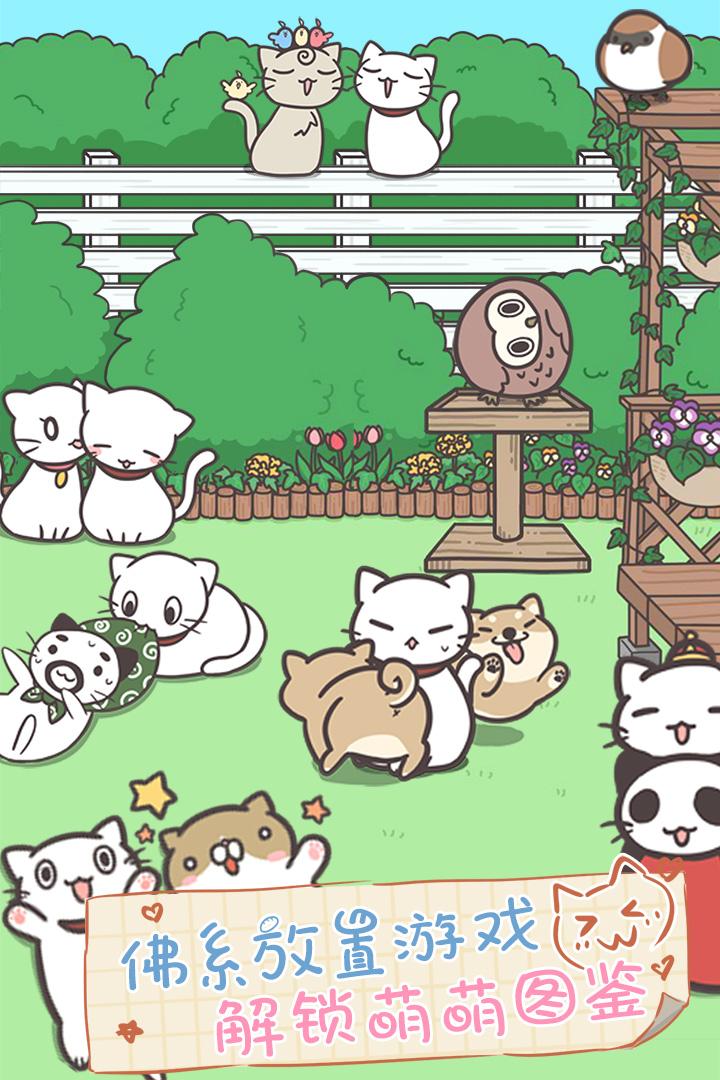 猫咪饲养日常中文破解版无限金币