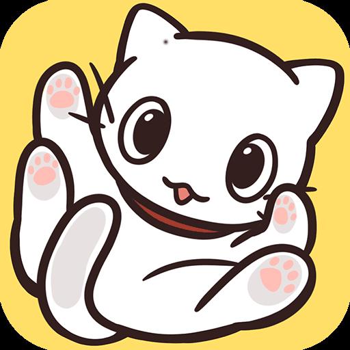 猫咪饲养日常中文破解版无限金币  1.00