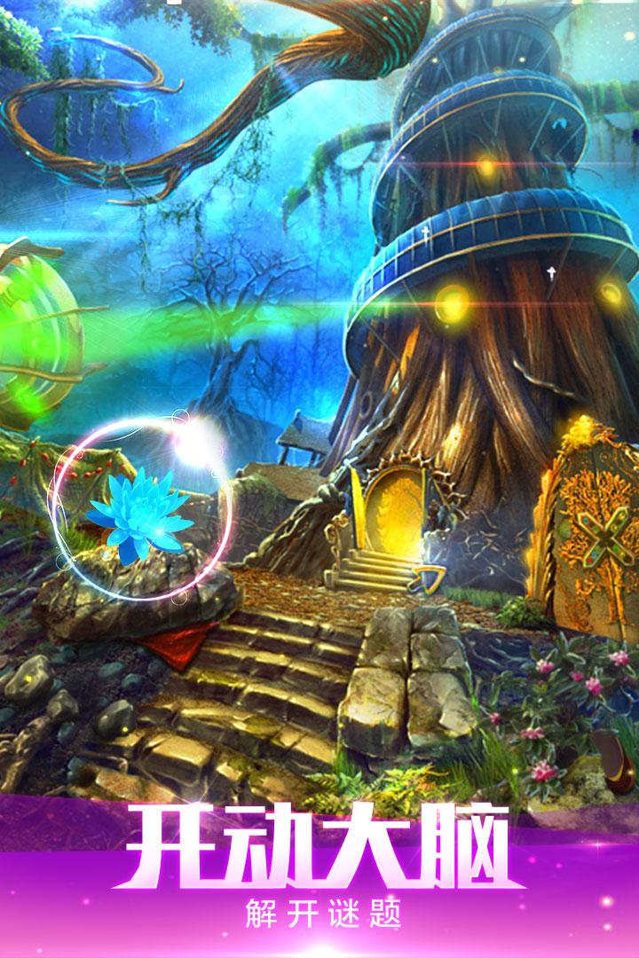 密室逃脱绝境系列4迷失森林汉化版