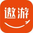 中青旅遨游手机客户端