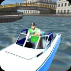 迈阿密犯罪模拟器2最新正版破解版