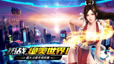 拳皇世界下载2021最新版