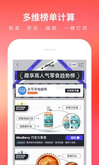 手机京东官方最新版
