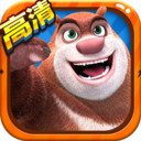 熊出没2官网最新版