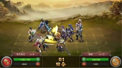 七雄争霸手游安卓版下载