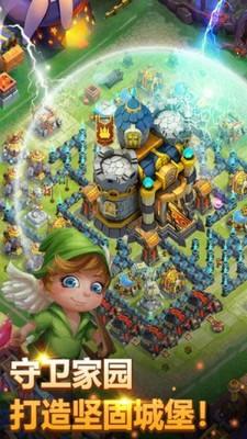 城堡争霸手游安卓版下载