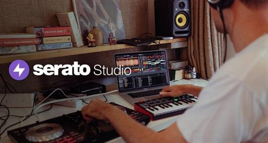Serato Studio破解版最新版