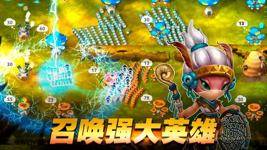 蘑菇战争2安卓中文破解版下载