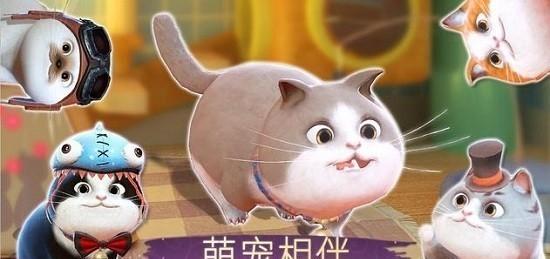 时光公主中文版