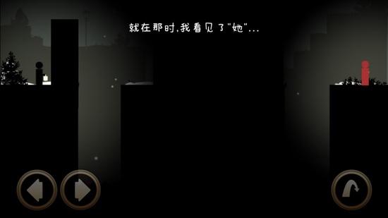 地狱微光安卓版最新版下载