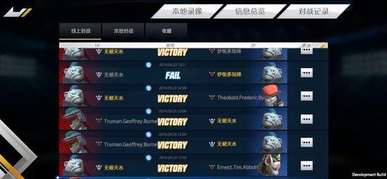 金属对决中文版