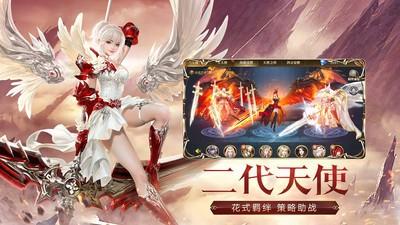 天使纪元破解版安卓下载