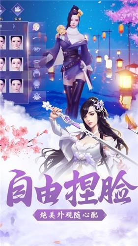 幻世九歌中文版