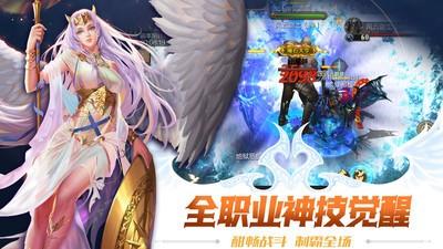 魔域手游官方正版下载