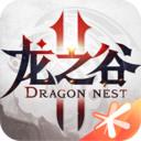 龙之谷2官方最新版