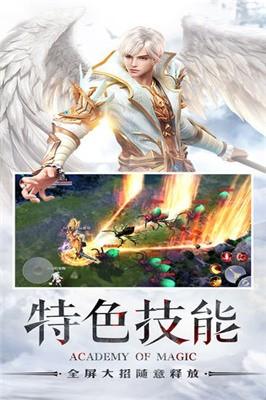 黎明之塔中文版