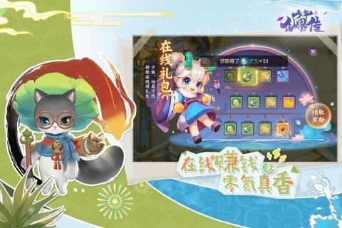 少年仙界传中文版