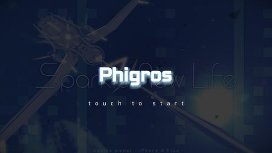 Phigros下载安卓最新版下载