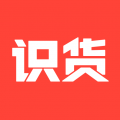 识货app2021安卓版最新版
