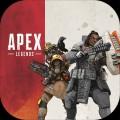 APEX英雄手游2021最新版