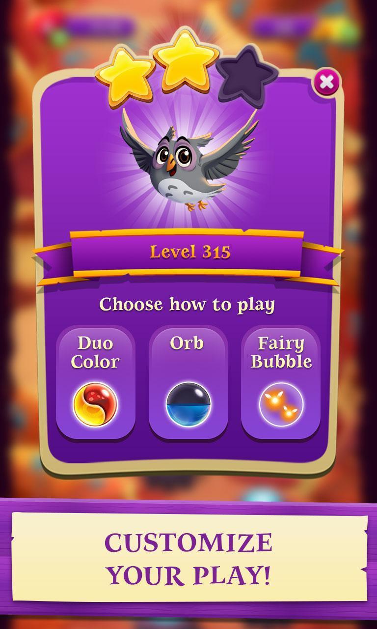 泡泡魔女传奇3游戏