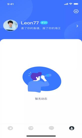 虾漫无限钻石破解版app下载