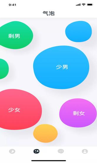 虾漫无限钻石破解版app