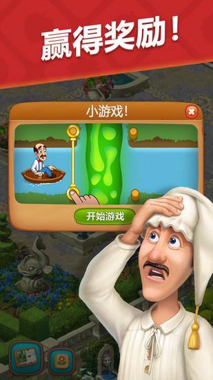 梦幻花园最新安卓破解版下载