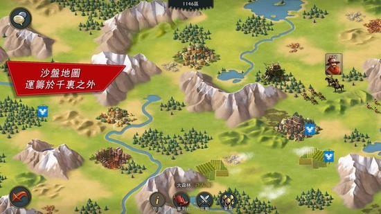 模拟帝国无限金币绿钻版下载