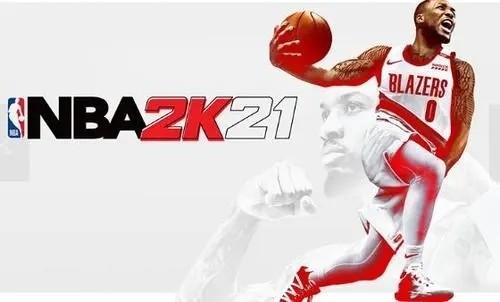 NBA 2K21中文破解版下载