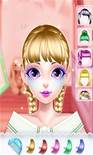 闪耀公主化妆2