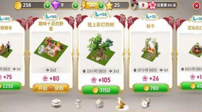 谜城庄园最新下载中文版