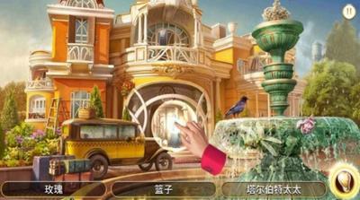 下载谜城庄园最新中文版