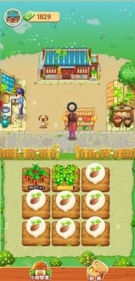 爷爷的小农院红包版小游戏最新