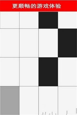 钢琴块2破解版无限内购游戏